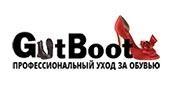 GUTBOOT