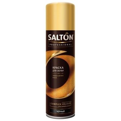 Аэрозоль краска для замши Complex Velour Salton Professional, цвета в ассортименте.