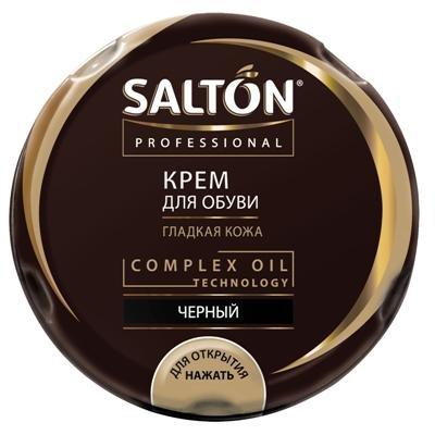 Крем для обуви Salton Professional, БАНКА, 70мл. (черный)