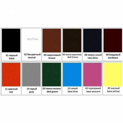 Универсальная краска для обуви SAPHIR Teinture Francaise