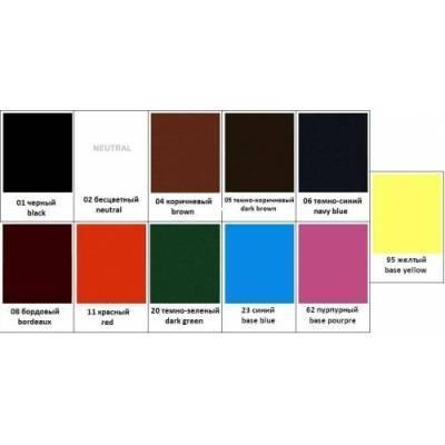 Универсальный Краситель SAPHIR  Teinture Francaise, 500мл, цвета в ассортименте СРЕДНЯЯ фляжка,