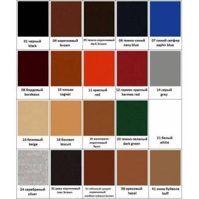 Аэрозоль краситель для гладкой кожи SAPHIR  Tenax, 150мл, цвета в ассортименте