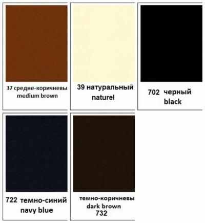 Шнурки Натуральная кожа 120см. Цвета в ассортименте