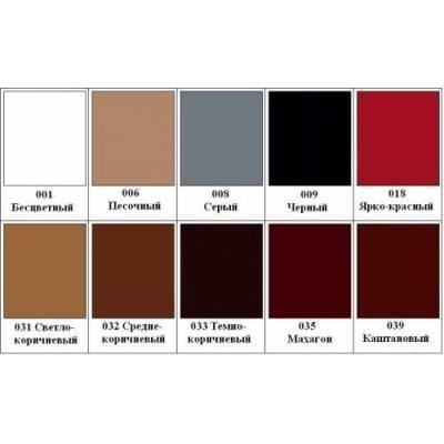 Аэрозоль краска для замши Salamander Professional Nubuck Velours Fresh, цвета в ассортименте