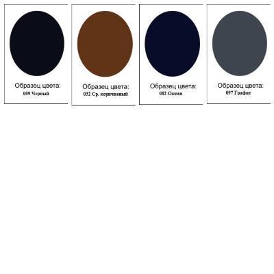 Аэрозоль краска для гладкой кожи Leather Fresh Salamander Professional