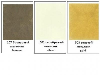 Краска для гладкой кожи и текстиля Tarrago Self Shine Color Dye