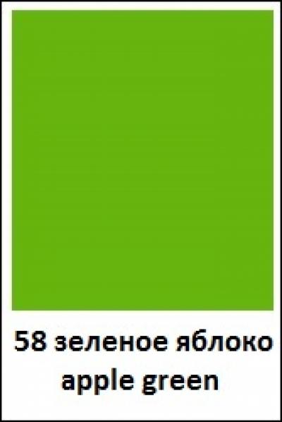 SAPHIR Creme Surfine. Крем для ухода за обувью  Цвет Крема - ярко-зеленый, банка стекло, 50мл.