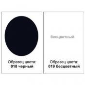 Крем ТЮБИК Salton Professional, для обуви из ЛАКОВОЙ кожи, 75мл. (черный,бесцветный)