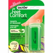 Защита от мазолей Salton Feet Comfort (Карандаш для ног)