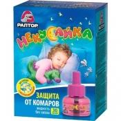 Ликвид-флакон Некусайка, бережная защита малышей