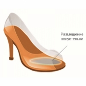 Полустельки TARRAGO Elegant Half для корректировки размера и полноты женской обуви