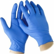 Перчатки нитриловые смотровые неопудренные Nitrimax, размерные