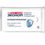 Влажные антибактериальные салфетки Эконом Smart, 15 шт.